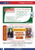 Комус - канцелярские товары, Дом мой - гипермаркет On-line