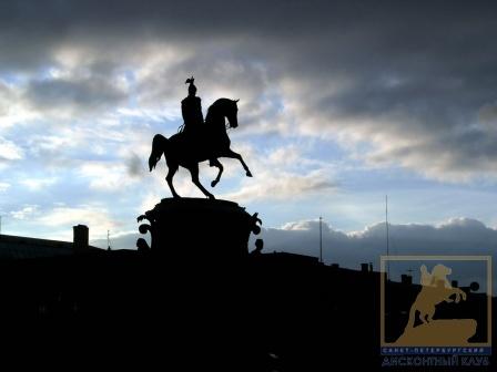 Николай второй II, Исаакиевская площадь, Мариинский Дворец