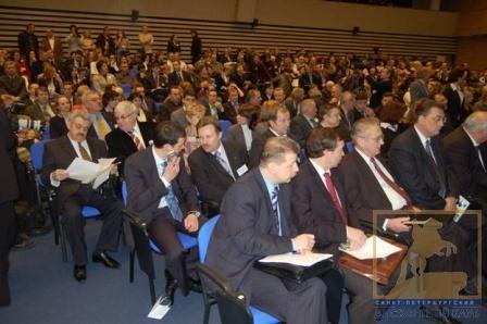 forum business 4