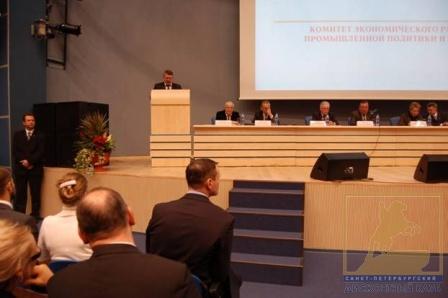 forum business 1