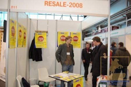 RESALE - 2008