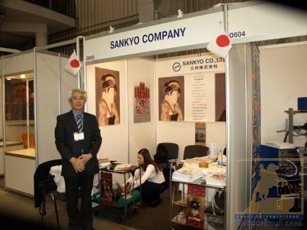 SANKYO COMPANY (Япония) - Ищет дистрибьютера, посредника или делового партнера в России