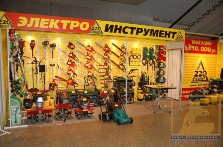 220 ВОЛЬТ - ЭЛЕКТРО ИНСТРУМЕНТ