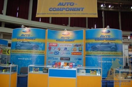 AUTO-COMPONENT