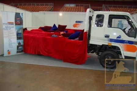 ГРУЗОМОБИЛЬ - Легкий грузовик